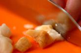 お麩のふわふわ卵焼きの作り方1