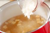 さっぱりおろし汁の作り方1