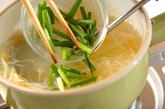 いろいろ野菜のスープの作り方2
