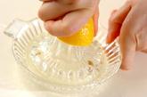 レモンのサッパリゼリーの下準備1