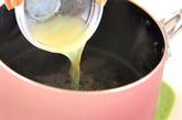 レモンのサッパリゼリーの作り方1