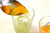 レモンのサッパリゼリーの作り方3