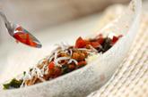 海藻とカリカリ梅のサラダの作り方1