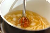 ホウレン草のゴマみそ汁の作り方2