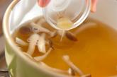 ショウガ風味のシメジのお吸い物の作り方2