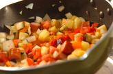 オーブンで具だくさんオムレツの作り方2