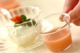 フロマージュブランのムースの作り方6