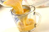 冷製茶碗蒸しの下準備1