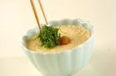 冷製茶碗蒸しの作り方3