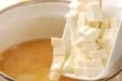 豆腐とワカメのみそ汁の作り方2