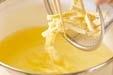 油揚げと麩のみそ汁の作り方1