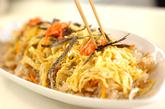 ちらし寿司炊き込みご飯の作り方4