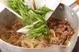 さっぱり牛丼の作り方4