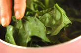 アサリとホウレン草のスープの作り方2