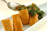 厚揚げのニラ納豆ダレの作り方2