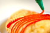 ご飯入りオムレツの作り方3
