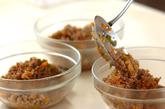 冷凍保存できる、野菜たっぷり牛そぼろの作り方4