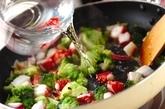 ブロッコリーのスープパスタの作り方1