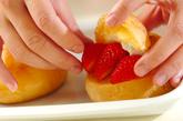 イチゴシュークリームの作り方1