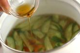 キュウリのスープの作り方2