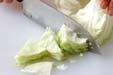 キャベツの梅サラダの下準備1