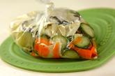 塩もみ野菜のミックス漬けの作り方2
