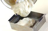 ココナッツ風味のわらびもちの作り方3