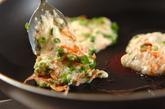 大和芋のひとくちお焼きの作り方2