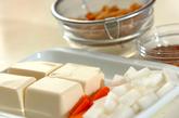 揚げ出し豆腐の野菜あんかけの下準備1