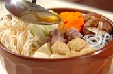 コンソメ鍋の作り方6