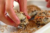 ヒジキの煮物入りジャガイモのゴマまぶしの作り方3