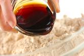 きな粉と黒みつの全粒粉スコーンの作り方1
