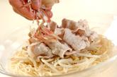 豚モヤシ素麺の作り方4