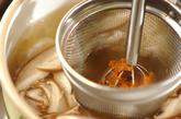 コロコロ小芋のみそ汁の作り方2