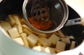 豆腐のみそ汁の作り方2