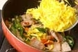 豚肉の菊花炒めの作り方3