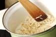 コーンスープの作り方1