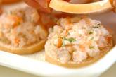 タケノコのはさみ揚げの作り方1