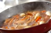 手羽肉の中華風煮込みの作り方2