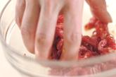 青パパイヤの辛炒めの作り方1