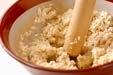 菊菜と芽ヒジキの白和えの作り方2