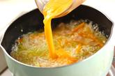 ベーコンとキャベツのスープの作り方3