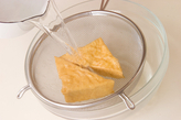 厚揚げのサッパリ煮の作り方1