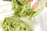 温野菜&アボカドディップの作り方1