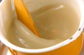 あったか葛もち汁粉の作り方2