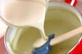 ふるふる抹茶プリンの作り方3