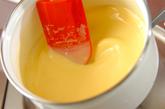抹茶ババロアの作り方3