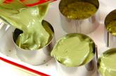 抹茶ババロアの作り方6