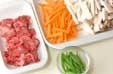 牛肉のエリンギきんぴらの下準備4