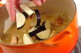 鶏手羽元のココナッツカレーの作り方3